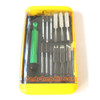 BST 302 14pcs in 1 Portable Screwdriver Kit for Macbook & Cellphone from www.parts4repair.com