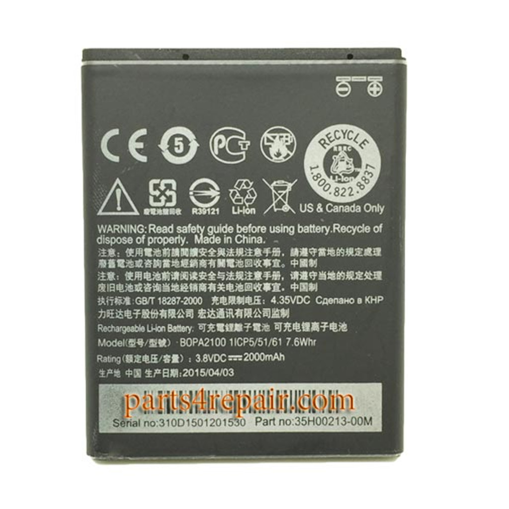 We can offer HTC Desire 310 Battery Replacement