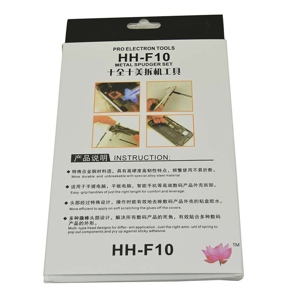 HH-F10 CellPhone Touch Screen LCD Battery Disassemble Repair Stainless Steel Machine Teardown Tools