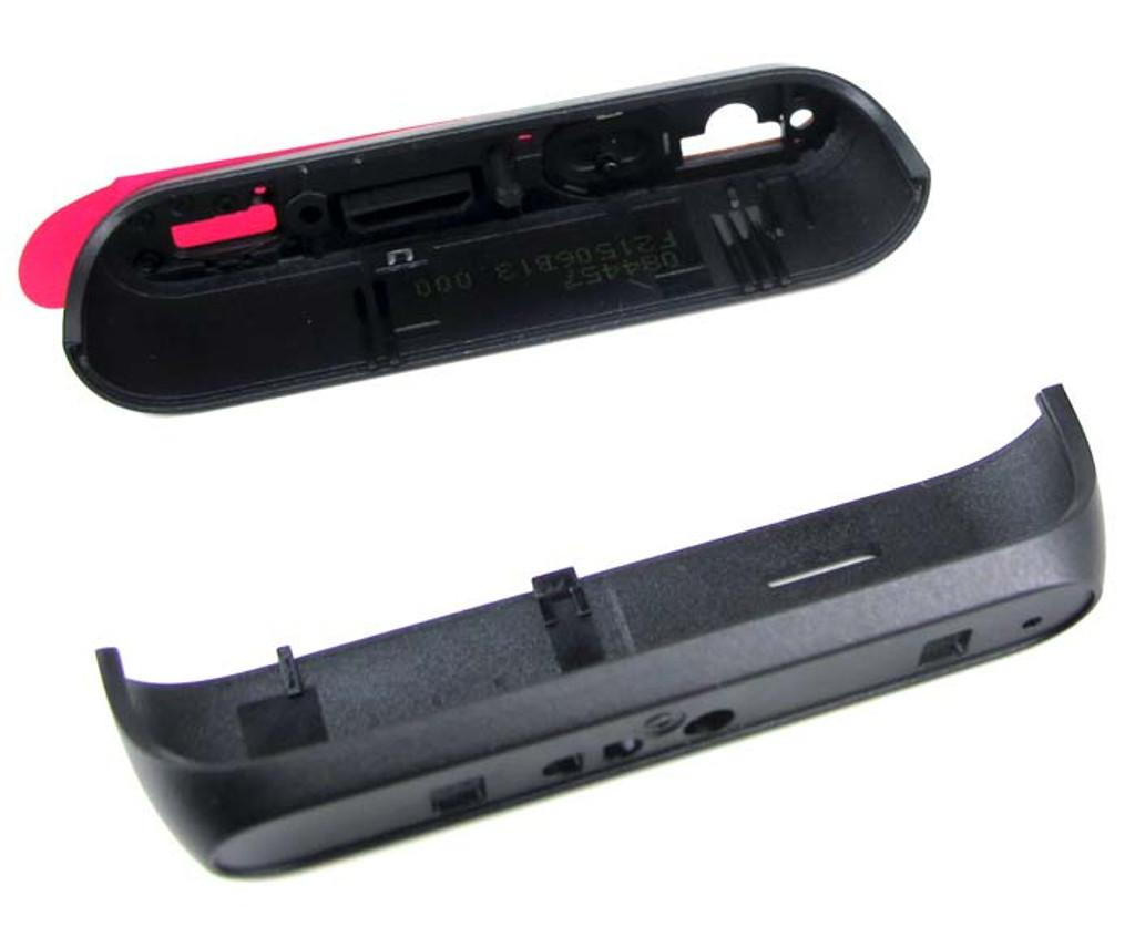 Nokia E7 Top and Bottom Cover