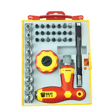 BST-2887B 34 in 1 Multi-purpose Precision Ratchet Screwdriver Set with Magnetic