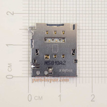 SIM Contact Reader for Samsung Galaxy S6 Edge from www.parts4repair.com