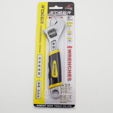 Adjustable Spanner Wrench Carbon Steel With Scale