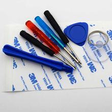 Repair Tools for LG K20 Plus VS501