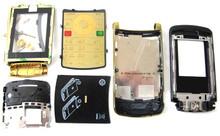 We can offer Motorola RAZR2 V8 Full Housing Cover (Gold Edition)