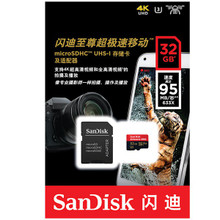 Sandisk 32GB Micro SD 95MB/S Memory Card TF