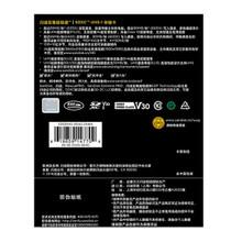 SanDisk 64GB SDHC Class 10 Memory Card (95M/S)