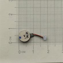 Vibrator for Sony Xperia Z L36H