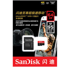 Sandisk 64GB Micro SD 95MB/S Memory Card TF