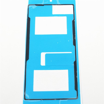 Back Cover Adhesive OEM for Sony Xperia Z5 Compact (Z5 mini)