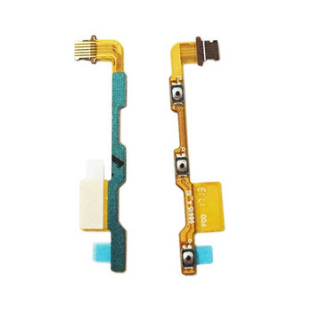 Side Key Flex Cable with Tools for Huawei Enjoy 6 NCE-AL00
