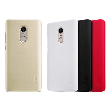 Frosted Shield Hard Back Case for Xiaomi Redmi Note 4 Global