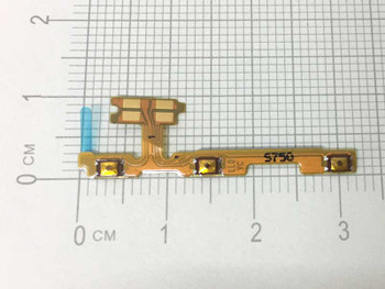 Side Key Flex Cable for Huawei Honor 9 Lite from www.parts4repair.com