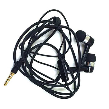 Samsung Galaxy Note N7000 Headset Earphone -Black from,www.parts4repair.com