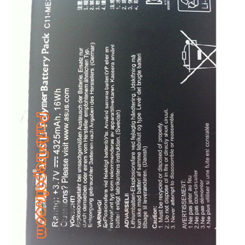 We can offer Built-in Battery for Asus Google Nexus 7