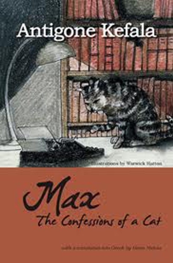 Bilingual Greek and English edition
