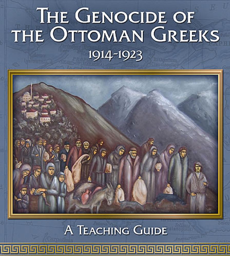 A Teaching Guide