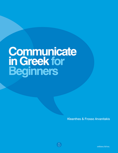 Communicate in Greek Book 1 Bilingual Version