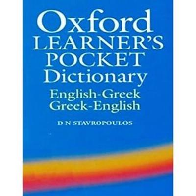 Greek to English and English to Greek