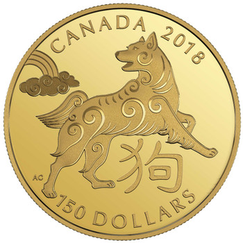 2018 $150 GOLD COIN YEAR OF THE DOG