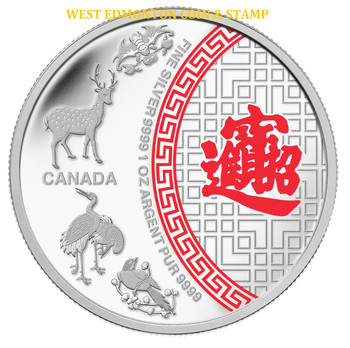 2014 $5 FINE SILVER COIN FIVE BLESSINGS