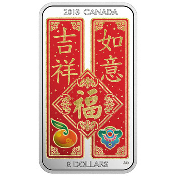 2018 $8 FINE SILVER COIN CHINESE BLESSINGS