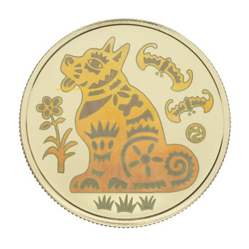 2006 $150 GOLD COIN - LUNAR HOLOGRAM YEAR OF THE DOG