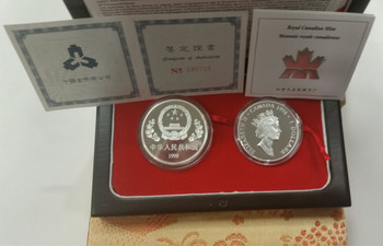 1998 $5 NORMAN BETHUNE 60TH ANNIVERSARY OF HIS ARRIVAL IN CHINA