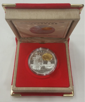 1999 MACAU RETURN TO CHINA PROOF STERLING SILVER