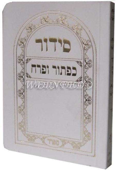 Siddur - Weekdays Pocket Size Sefard (Not Sefardi) White Paperback Hebrew Siddur W/ Tehillim