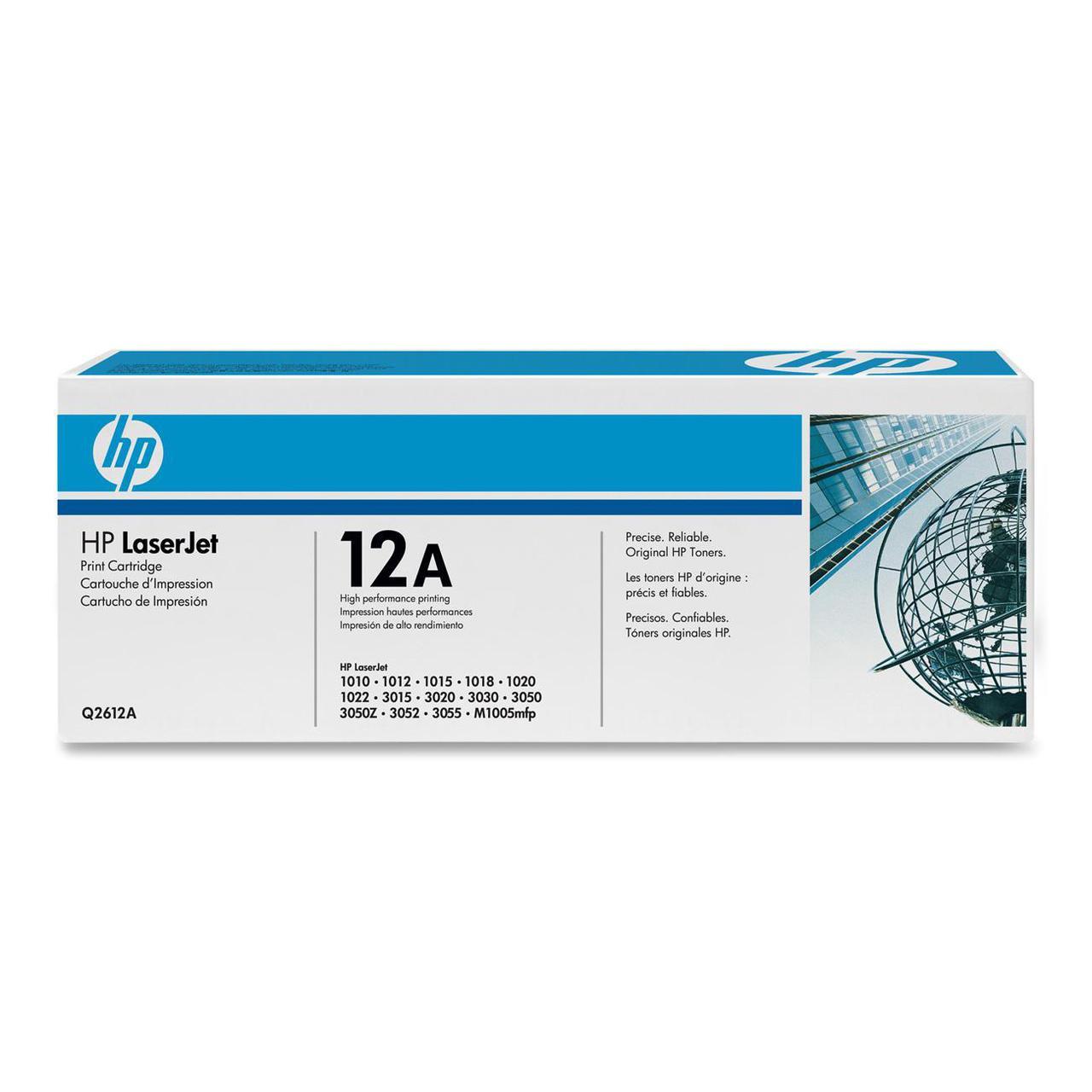 HP 1022 3030 Toner Cartridge - New