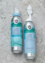 NEW! Ocean Whipped Body Lotion