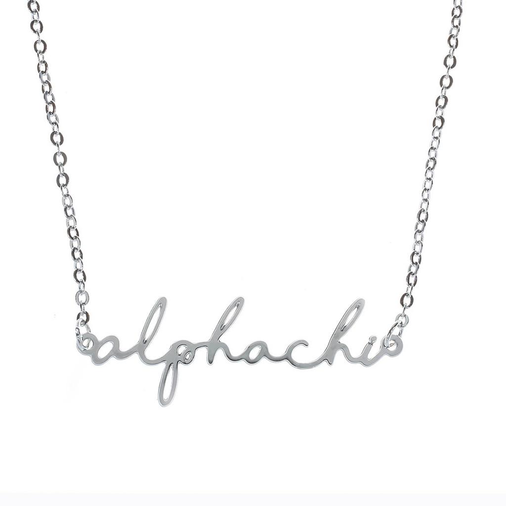 Alpha Chi Omega Silver Script Necklace