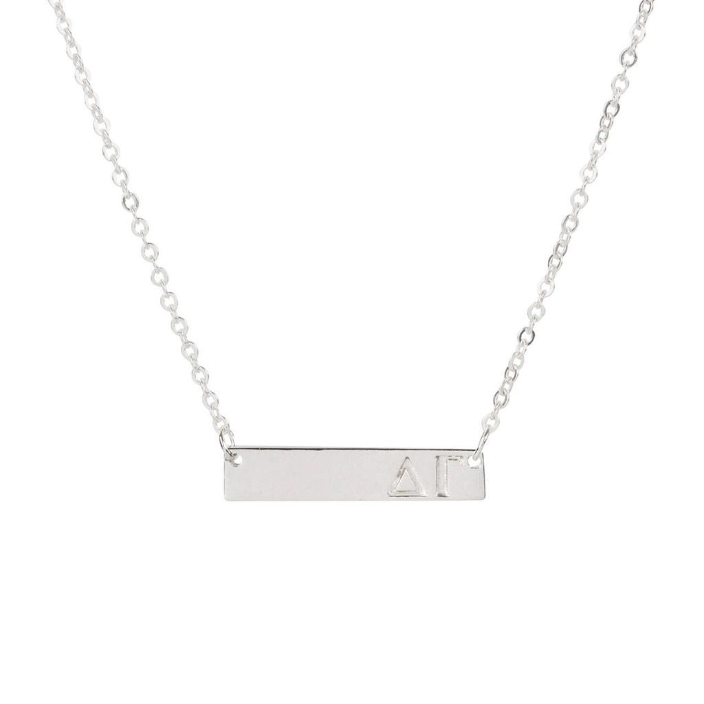 Delta Gamma Silver Bar Necklace