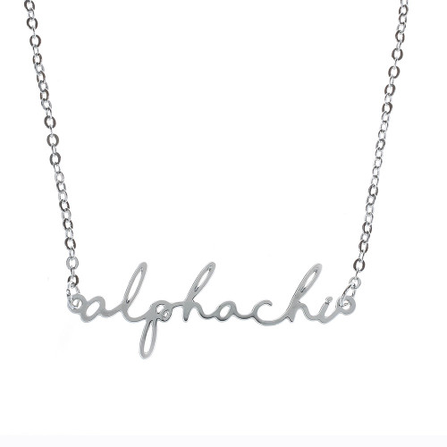 Alpha Chi Omega Silver Script Necklace