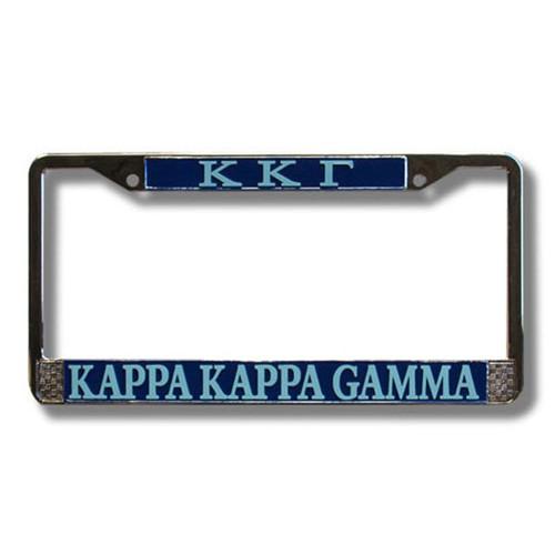 Kappa Kappa Gamma License Plate Frame