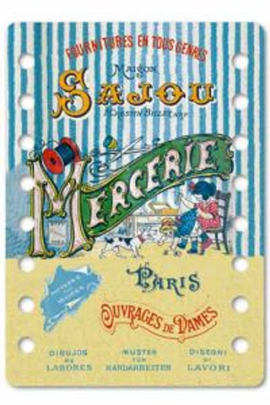 Cognac Thread Organizer - Mercerie