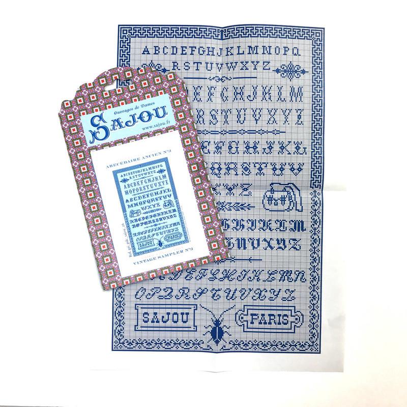 Cross Stitch Pattern - Vintage Sampler 3