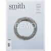 Digital Smith Journal 13