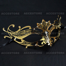 Princess Venetian Masquerade Mask with Diamonds-Gold