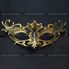 Princess Venetian Masquerade Mask with Diamonds-Gold - 2