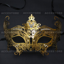 Royal Princess Venetian Masquerade Mask with Sparkling Diamonds-Gold - 2