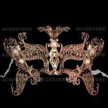 Queen Venetian Mask Sparkling Silver Rhinestone Pearl-Gold - 2
