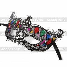 Luxury Venetian Mask Sparkling Rainbow Rhinestones-Black - 2