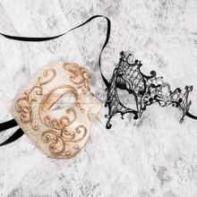 Gold Cracked Half Face Phantom and Black Silver Phantom Mask for Couple