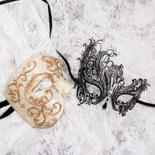 Gold Cracked Half Face Phantom and Black Silver Swan Mask for Couple