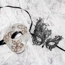 Silver Cracked Half Face Phantom and Black Silver Swan Mask for Couple