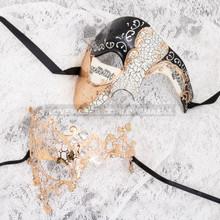 Gold Black Musical Full Face Phantom and Gold Silver Phantom Mask for Couple