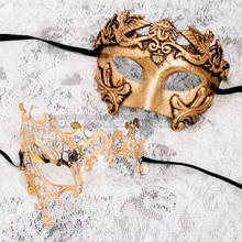 Gold Metallic Full Face Roman and Gold Silver Phantom Mask for Couple