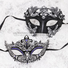 Black Silver Full Face Roman and Black Blue Princess Mask for Couple